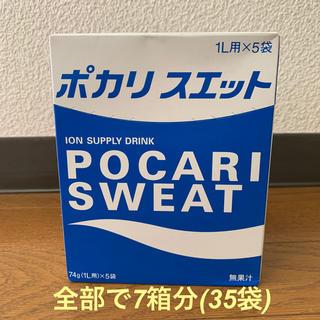 オオツカセイヤク(大塚製薬)のポカリスエット 粉末35袋分(ソフトドリンク)