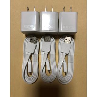IQOS - 新品 iQOS アイコス  2.4プラス 充電器 USB  3個セット