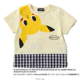 クレードスコープ(kladskap)の新品 クレードスコープ ポケモンコラボ ピカチュウTシャツ 100(Tシャツ/カットソー)