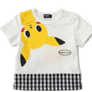 クレードスコープ(kladskap)の新品 クレードスコープ ポケモンコラボ ピカチュウTシャツ 90(Tシャツ/カットソー)