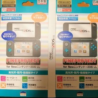 任天堂2DS LL専用液晶保護フィルム2枚セット