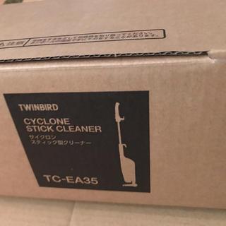 ツインバード(TWINBIRD)のTWINBIRD TC-EA35(掃除機)