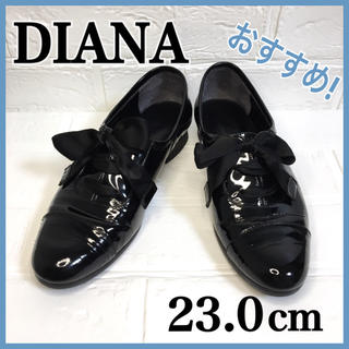 DIANA - DIANA ダイアナ ローヒール シューズ 23.0 レースアップ 黒 エナメル