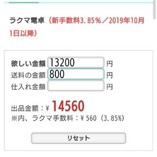 mikihouse - !!pipi様専用!!