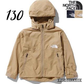 THE NORTH FACE - 新品タグ付き◆ 今季 ノースフェイス コンパクトジャケット 130 ベージュ