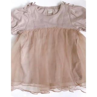 futafuta - テータテート  チュール Tシャツ ブラウン 110