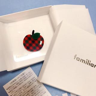 familiar - ファミリア 芦屋店完売 ブローチ リンゴ