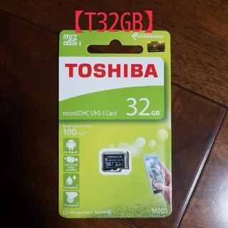 トウシバ(東芝)の★新品★マイクロSDカード★東芝★microSD 32GB★(その他)