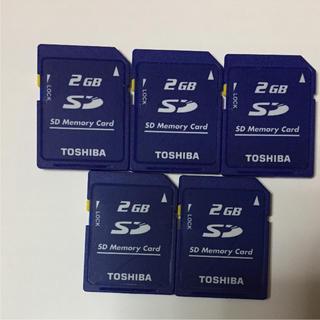 トウシバ(東芝)の東芝 TOSHIBA SDカード 2GB 5枚(コンパクトデジタルカメラ)