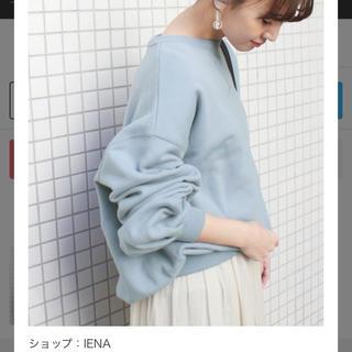 IENA - 16500円イエナのトレーナー