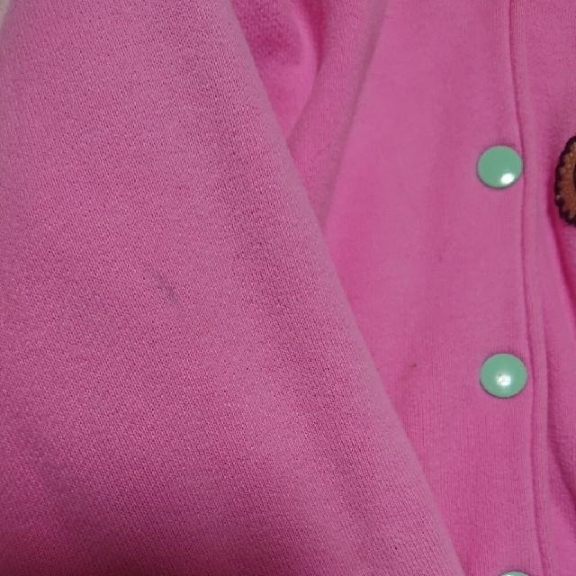 EARTHMAGIC(アースマジック)のアウター キッズ/ベビー/マタニティのキッズ服女の子用(90cm~)(ジャケット/上着)の商品写真