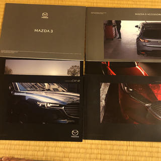 マツダ(マツダ)のマツダ CX-8 CX-5 Mazda3 カタログ(カタログ/マニュアル)