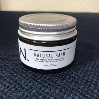 NAPUR - ナプラ ナチュラルバーム 45g  新品未使用品