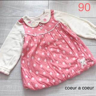 coeur a coeur - coeur a coeur ♡ クーラクール うさみみワンピ 90
