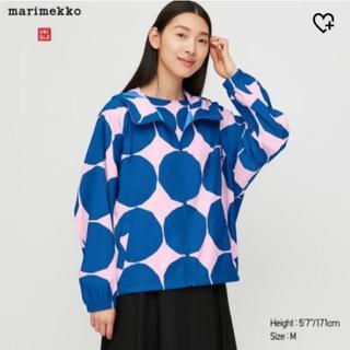 marimekko - 2020 ユニクロ マリメッコ
