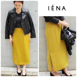 イエナ(IENA)のIENA ダブルフェイスサテンカラータイトスカート38 イエロー ロング(ロングスカート)