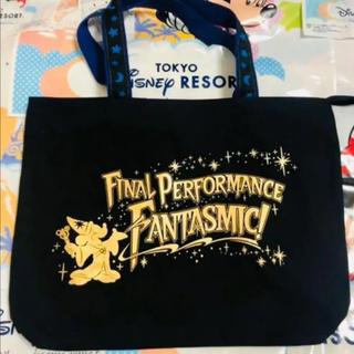 Disney - ファンタズミック トート