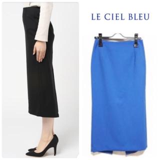 ルシェルブルー(LE CIEL BLEU)のLE CIEL BLEU/ルシェルブルー リラックスペンシルスカート38 ブルー(ロングスカート)