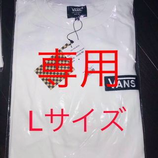 VANS - 【新品】VANS バンズ Tシャツ 半袖 Lサイズ