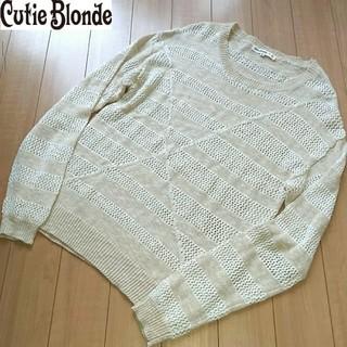 Cutie Blonde - 【美品】キューティーブロンド 春 ニット セーター M トップス レディース