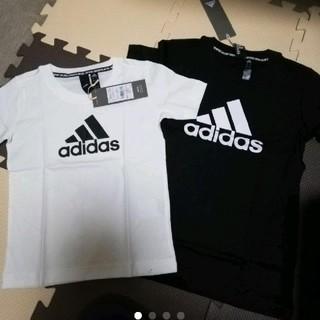 adidas - 新品タグつきadidas Tシャツ 白110センチ、黒130センチ