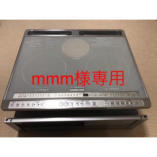 日立(ヒタチ)の日立 IHクッキングヒーター HT-D60S スマホ/家電/カメラの調理家電(調理機器)の商品写真