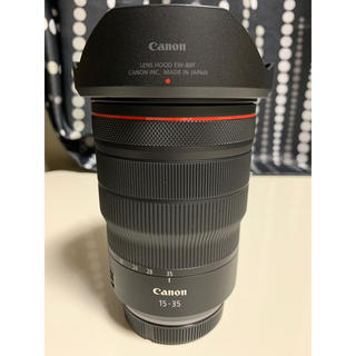 Canon - RF 15-35mm f2.8 L IS USM