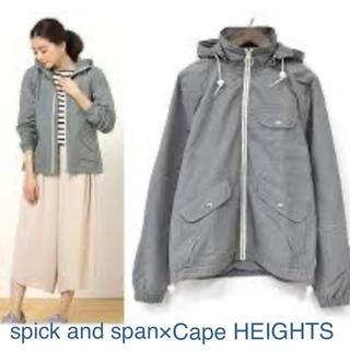 スピックアンドスパン(Spick and Span)のケープハイツ Cape HEIGHTS マウンテンパーカーXS グレー(ブルゾン)