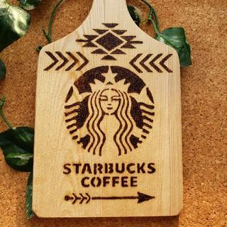 Starbucks Coffee - ウッドバーニング スタバ