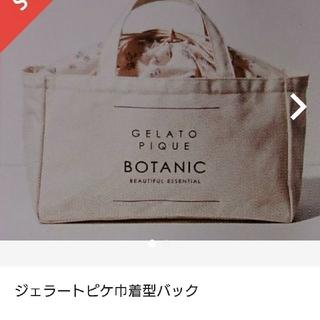 ジェラートピケ(gelato pique)のジェラートピケボタニカルフラワー巾着つきトートバック(トートバッグ)
