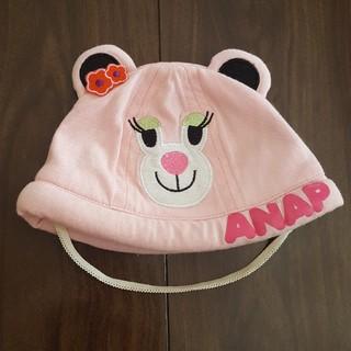 アナップキッズ(ANAP Kids)の☆ANAP アナップ ベビー帽子 ピンク(帽子)