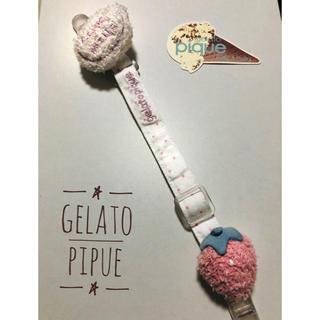 gelato pique - 【美品】ジェラートピケ  マルチクリップ