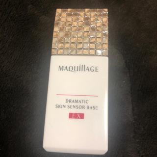 MAQuillAGE - マキアージュ ドラマティックスキンセンサーベースEX 25ml