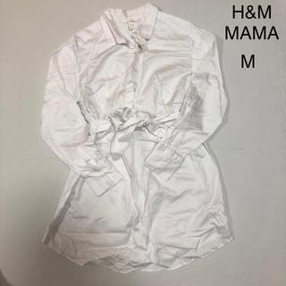エイチアンドエム(H&M)のマタニティ(マタニティトップス)