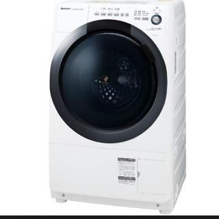 SHARP - シャープ ES-S7D-WL ドラム式洗濯乾燥機 (洗濯7.0kg/乾燥3.5k