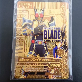 バンダイ(BANDAI)のガンバライジングカード(シングルカード)