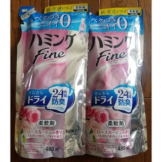 カオウ(花王)の【 ハミング Fine 】詰め替え 480ml  ×  2 個(洗剤/柔軟剤)