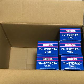 シマノ(SHIMANO)のワコーズ ブレーキプロテクター V160 100g 5本セット(メンテナンス用品)
