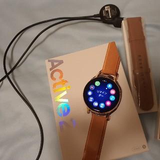 サムスン(SAMSUNG)のGalaxy Watch Active2 ゴールド 44mm(腕時計(デジタル))