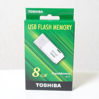 トウシバ(東芝)の【新品未開封】東芝 8GB USBフラッシュメモリ(PC周辺機器)