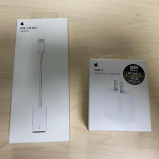Apple - Apple 純正 18W USB-C 電源アダプタ 変換ケーブル セット
