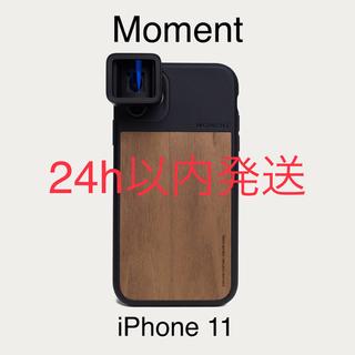 【値下げ不可・日本未発売 】 Moment iPhone 11 ケース(iPhoneケース)