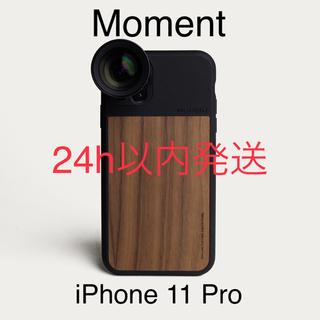 【値下げ不可・日本未発売 】 Moment iPhone 11 Proケース(iPhoneケース)