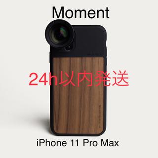 【値下げ不可・日本未発売 】 Moment iPhone 11 Pro Max(iPhoneケース)