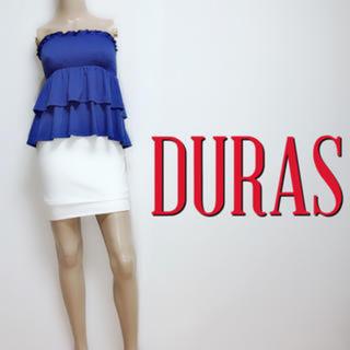 DURAS - 間違いなし♪デュラス 段フレア ベアトップ♡リゼクシー ロイヤルパーティー