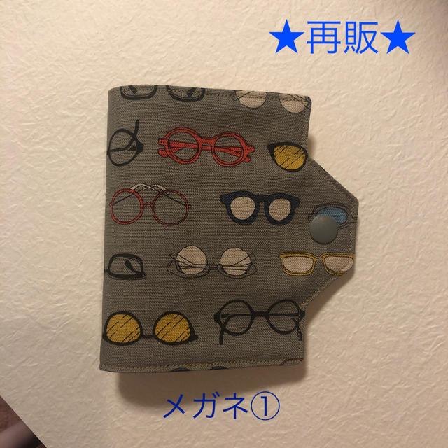 マスク ガーゼ 立体 、 仮置きマスクケース メガネ① 再販‼️の通販