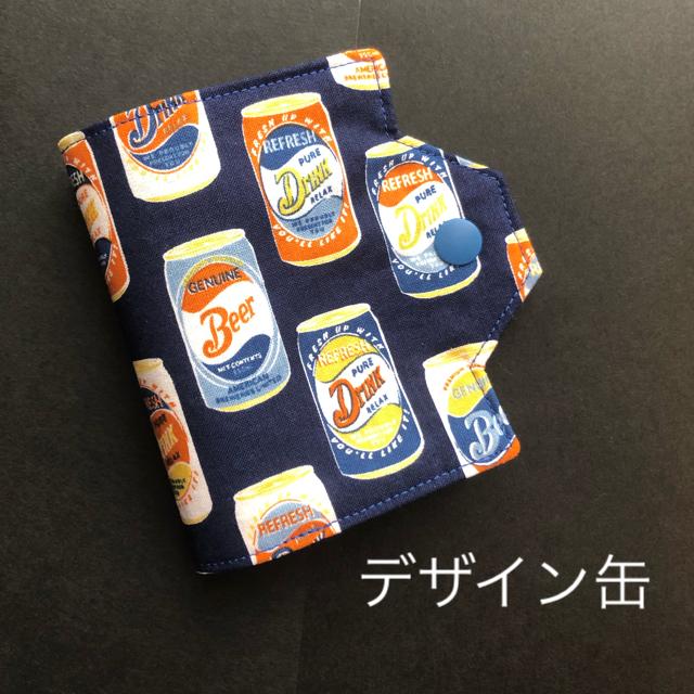 仮置きマスクケース デザイン缶の通販