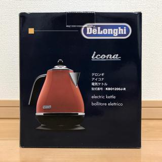 デロンギ(DeLonghi)のデロンギ アイコナ キャピタルズ レッド KBOC1200J-R(電気ケトル)