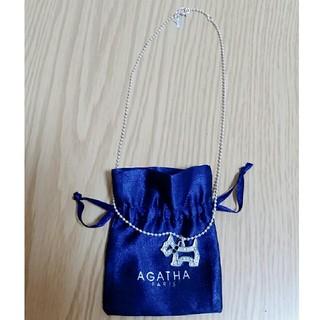 アガタ ネックレス 保存袋