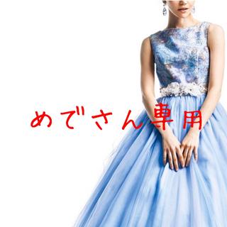 AIMER - 週末限定値下げ!!Aimer カラードレス ウエディングドレス